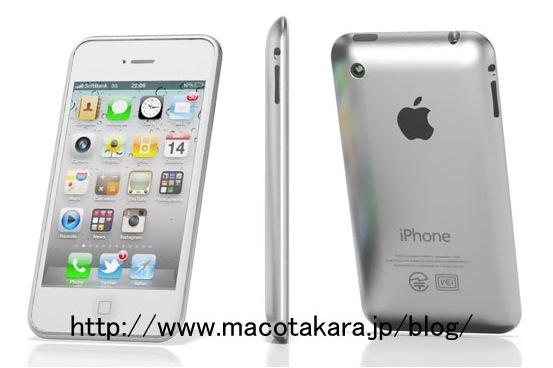 Sieht so das iPhone 5 aus?