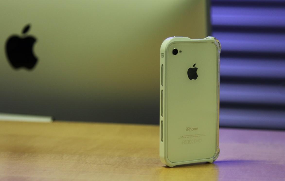 Ganz in Weiß - Die iPhone Vapor COMP White Edition Hülle