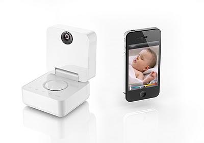 Genial: WiThings Smart BabyMonitor - iPhone Babyphone